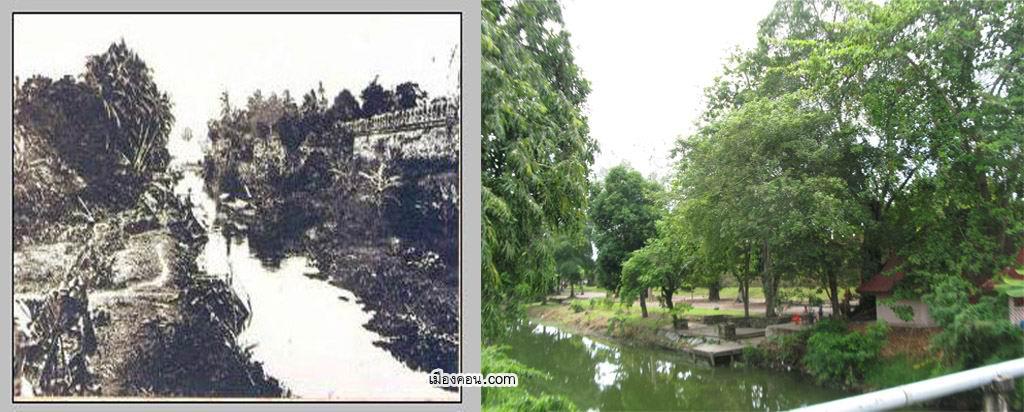 Copy-of-ภาพกำแพงเมืองปลายกำแพงทางตะวันออก-อดีต-2441-ปัจจุบัน1 copy