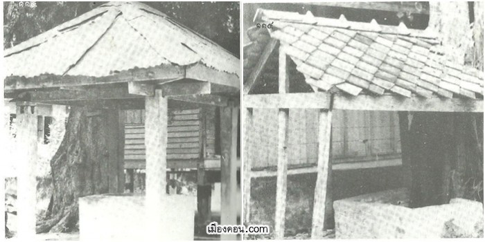 pบ่อน้ำวัดเสมาเมือง-วัดเสมาชัย-700x350 (1) copy
