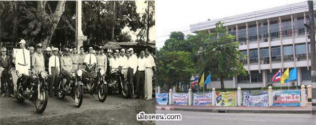 Copy-of-ภาพถนนราชดำเนินช่วงกองกับ-อดีต-ปัจจุบัน-2504 copy