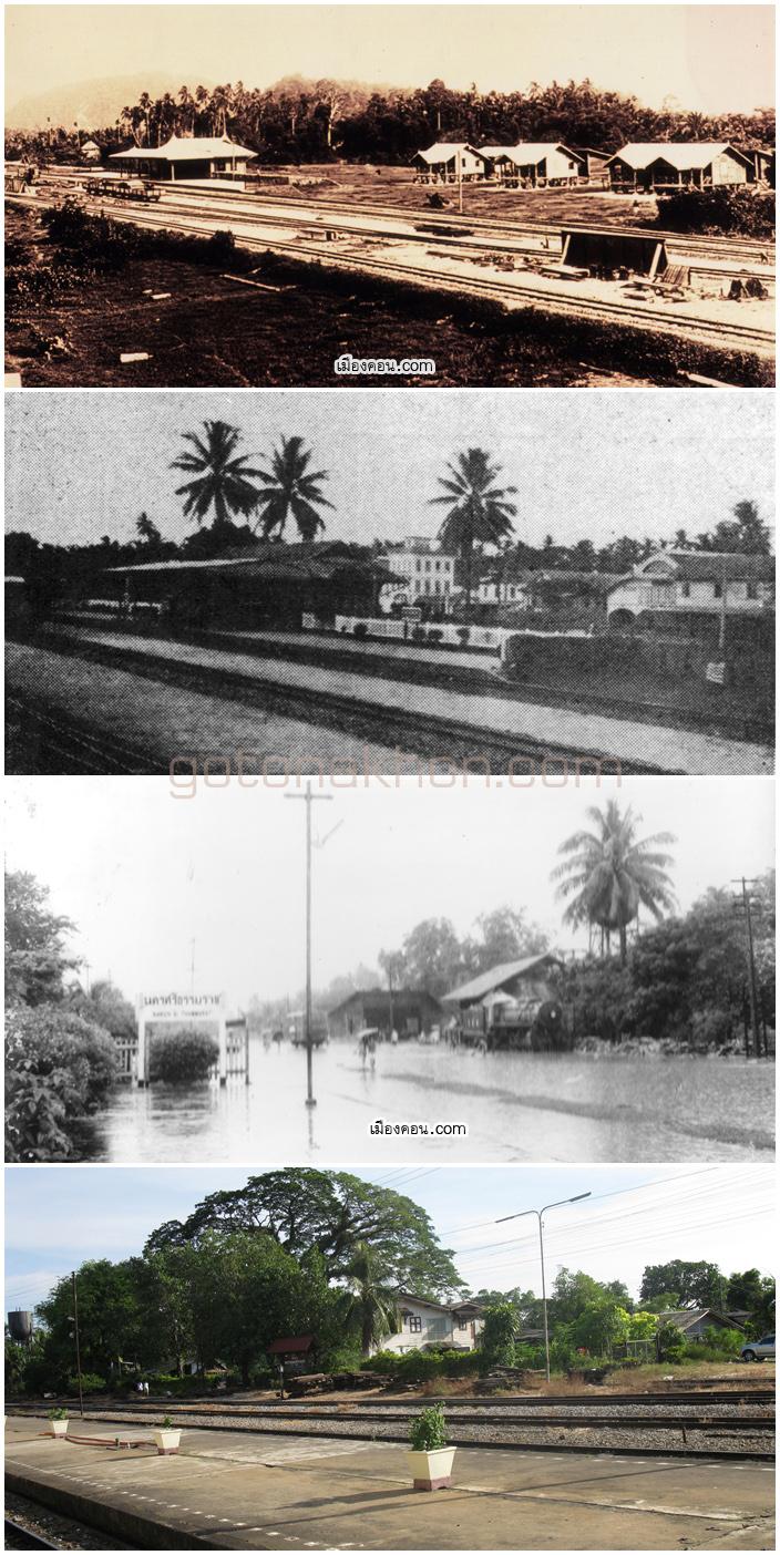 pอดีตสถานีรถไฟบ้านนอกโคก1 copy