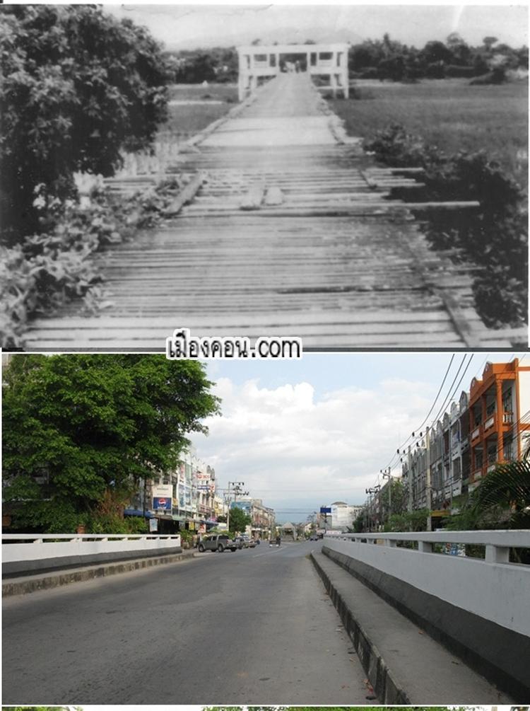 pสะพานยาวจากคุณอรรถ1-vert copy