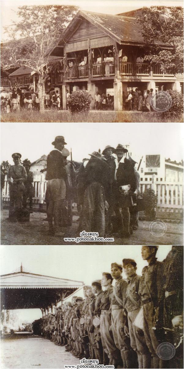 pภาพเหตุการณ์2 copy