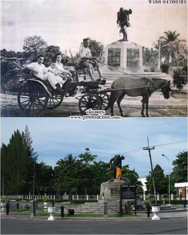 pรถม้าที่อนุสาวรีย์วีรไทย (1) copy