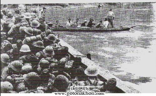 pเรือบรรทุกทหารญี่ปุ่นขึ้นท่าแพ-500x308 copy