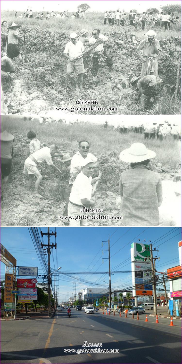 ถนนพัฒนาการคูขวาง24มิย2507-vert copy