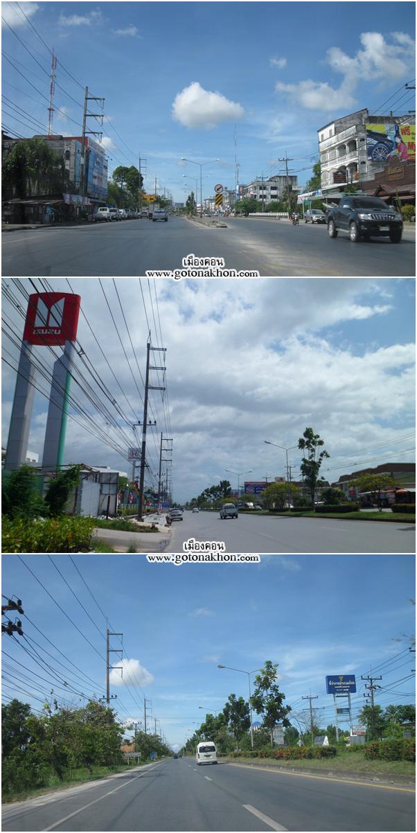 pถนนอ้อมค่ายใหม่ copy