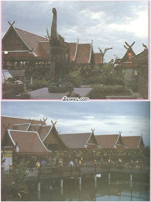 pภัตตาคารตำหนักไทย1 copy