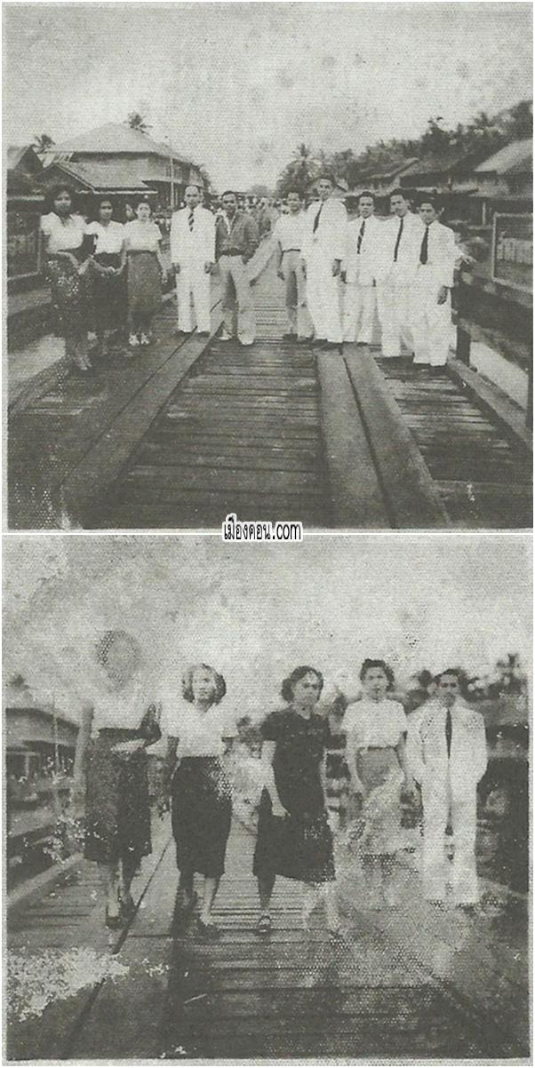 pสะพานท่าแพ1 copy