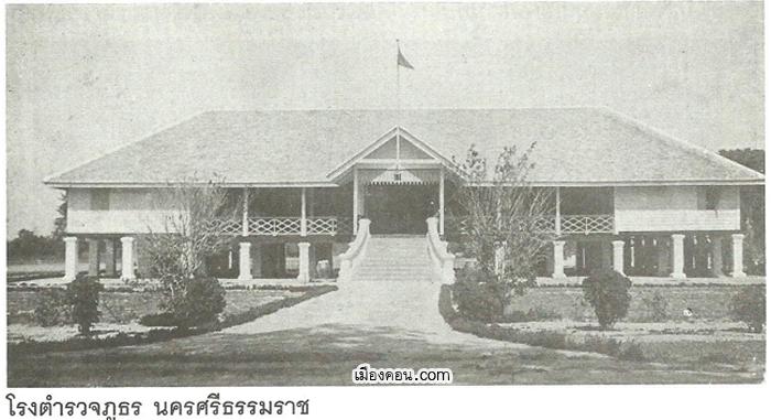 Picture-1951 copy