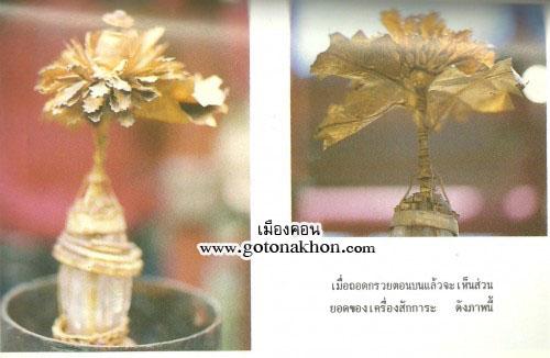 Picture-277-500x326 copy