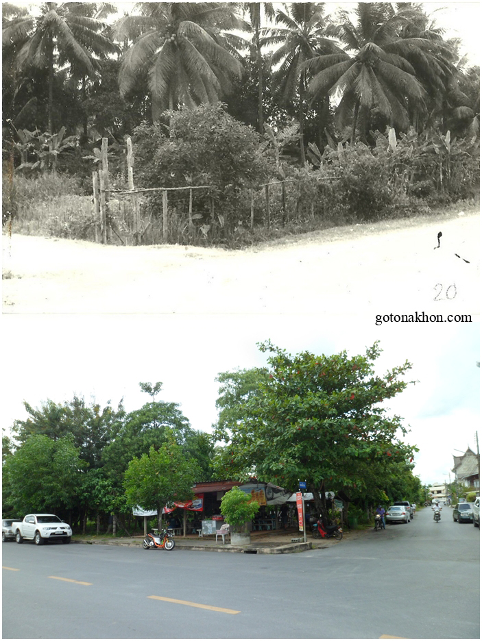 pถนนศรีธามา-บ้านท่านขุน copy
