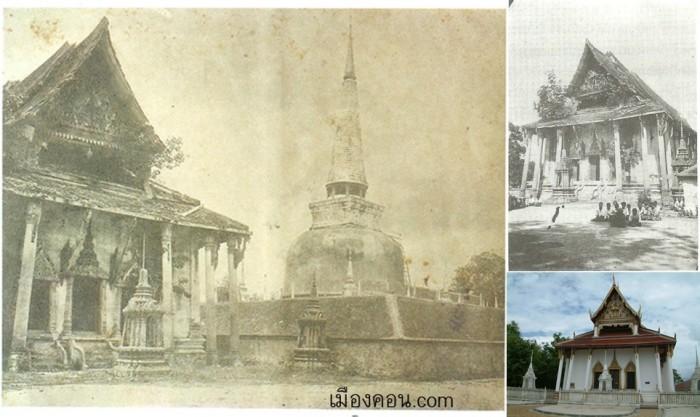 พระวิหารหลวง-copy111-horz