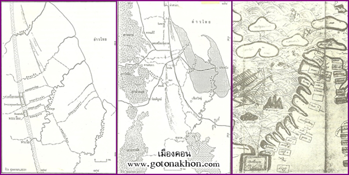 แผ่นที่โบราณเมืองพระเวียง copy