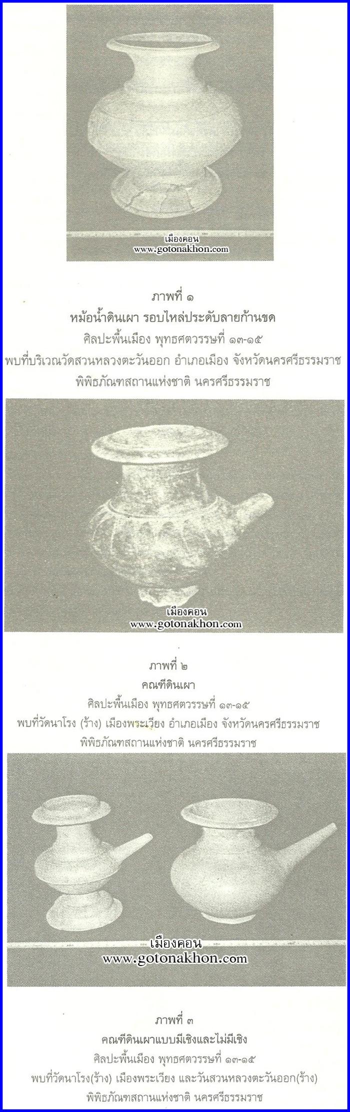 Picture 1046585-vert copy