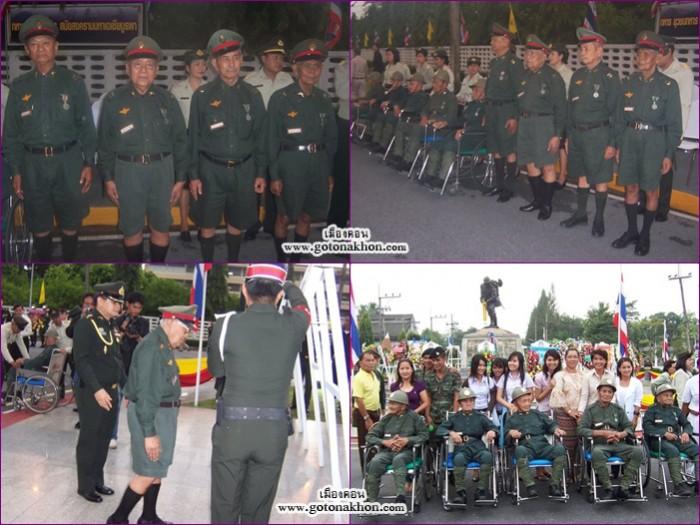 ยุวชนทหารรุ่น55 copy