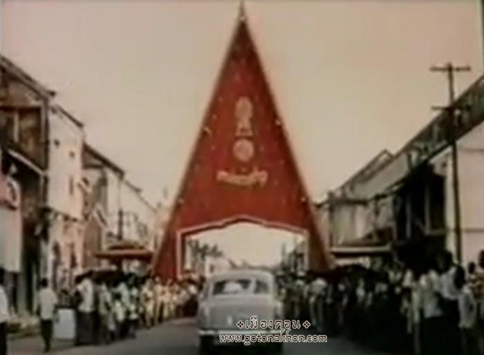 ถนนราชดำเนิน3-ช่วงกลับจากค่ายตรงหน้าศาลกวนอู