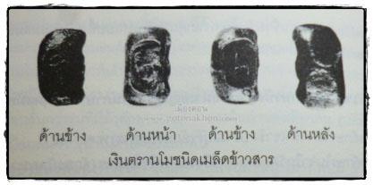 P1040783 copy