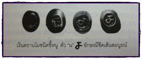 P1040784 copy