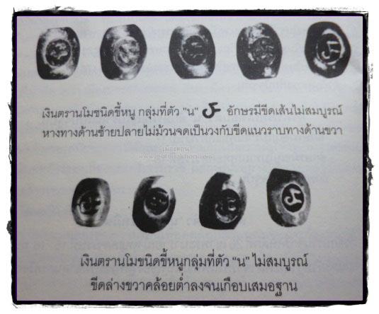 P1040785 copy