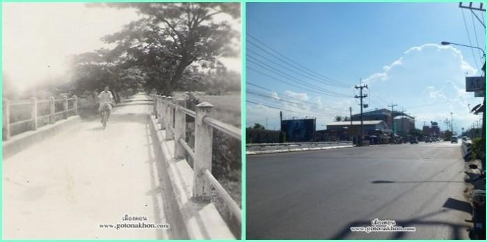 ภาพสะพานท่าเรียน24-copy-350x70011-tile