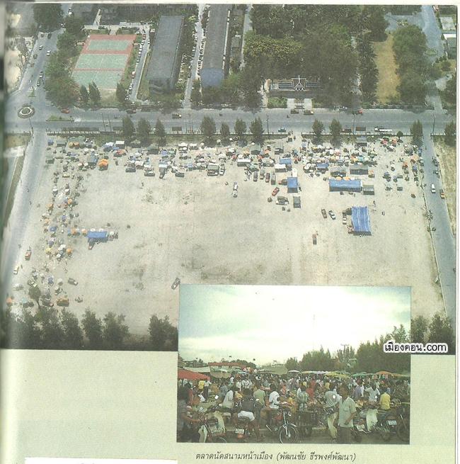 Picture-2544778-copy