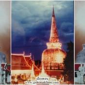 กรุงธรรมราชปุระ/ตามพรลิงค์/นครดอนพระ(นครศรีธรรมราชมหานคร)กับพระพุทธศาสนา