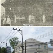 """ภาพแปะฟ้าช่วง""""ย้อนรอยวังเมืองคอน-คลองท้ายวัง-อดีตสถานที่โรงละครตำนานเมือง""""ลิกอร์"""""""