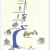 """เดิน-วิ่งราตรีข้ามปีบูชาพระธาตุ-นมัสการ 9 สิ่งศักดิ์สิทธิ์ที่ """"เมืองคอน"""" ปี 2554-2555"""