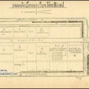 """ภาพแปะฟ้าเมืองคอน-วัดหน้าพระบรมธาตุสู่จุดก่อเกิดเมืองหลวง""""เมืองพระเวียง(โคกกระหม่อม)""""แห่งอาณาจักร์ """"ตามพรลิงค์""""..ที่ยิ่งใหญ่"""